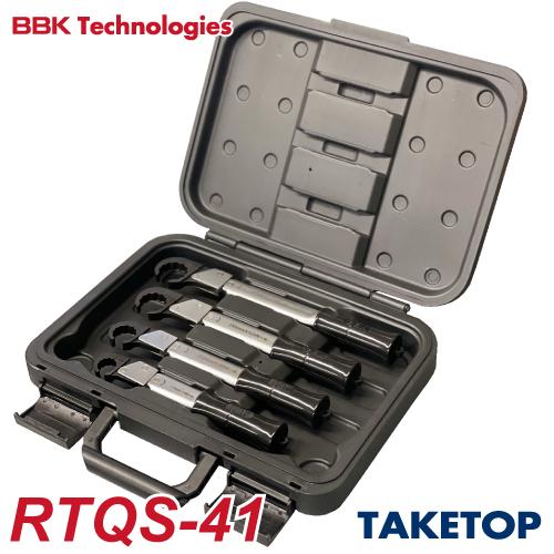 BBK トルクレンチ RTQレンチ4本セット ケース付 RTQS-41 ナットサイズ:1 4 1 5 2 迅速な対応で商品をお届け致します 世界の人気ブランド 3 8