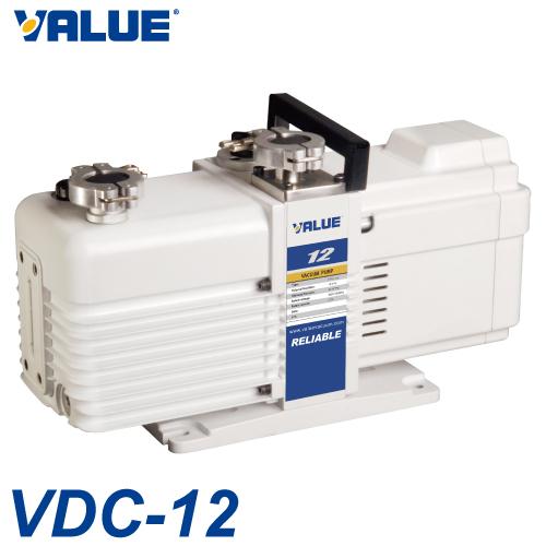 VALUE 油回転真空ポンプ 2段排気方式 VDC-12 単相100V 排気速度:3.0L/s