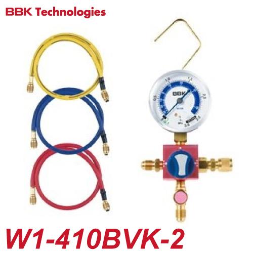BBK シングルマニホールドホースセット W1-410BVK-2