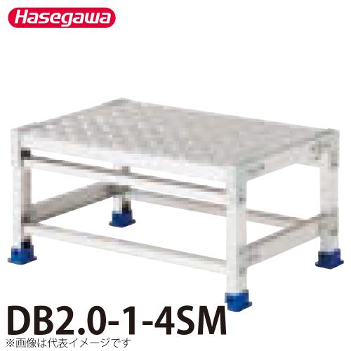 長谷川工業 ハセガワ 組立式作業台 DB2.0-1-4SM 天板高さ:0.30m 最大使用質量:150kg