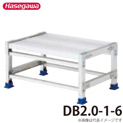 長谷川工業 ハセガワ 組立式作業台 DB2.0-1-6 天板高さ:0.30m 最大使用質量:150kg