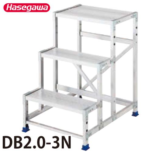 長谷川工業 ハセガワ 組立式作業台 DB2.0-3N 天板高さ:0.90m 最大使用質量:150kg