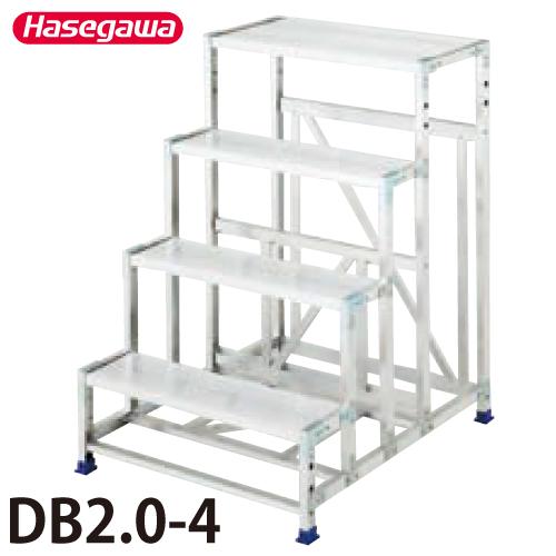長谷川工業 ハセガワ 組立式作業台 DB2.0-4 天板高さ:1.20m 最大使用質量:150kg