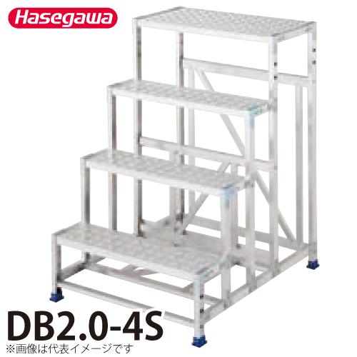 長谷川工業 ハセガワ 組立式作業台 DB2.0-4S 天板高さ:1.20m 最大使用質量:150kg