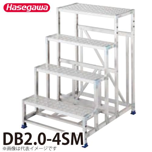 長谷川工業 ハセガワ 組立式作業台 DB2.0-4SM 天板高さ:1.20m 最大使用質量:150kg