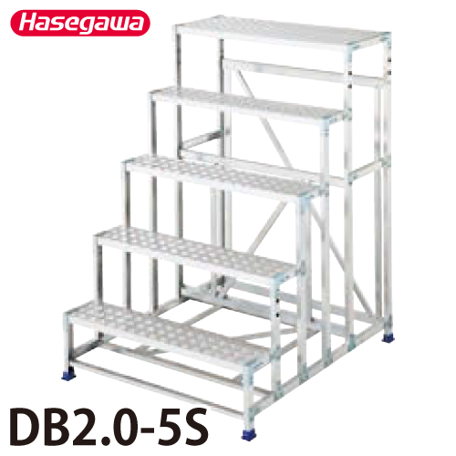 長谷川工業 ハセガワ 組立式作業台 DB2.0-5S 天板高さ:1.50m 最大使用質量:150kg