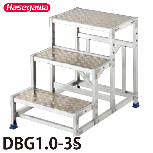 長谷川工業 ハセガワ 組立式作業台 DBG1.0-3S 天板高さ:0.75m 最大使用質量:150kg