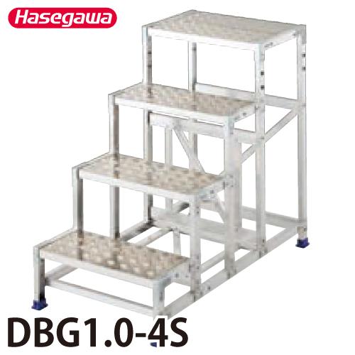 長谷川工業 ハセガワ 組立式作業台 DBG1.0-4S 天板高さ:1.00m 最大使用質量:150kg