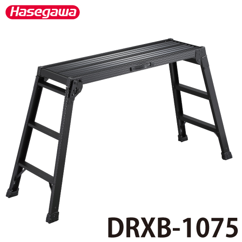 長谷川工業 足場台(ブラックアルマイト) DRXB-1075 天板長さ100cm/高さ75cm