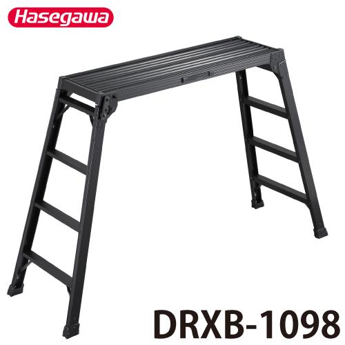ハセガワセール|長谷川工業 足場台(ブラックアルマイト) DRXB-1098 天板長さ100cm/高さ98cm