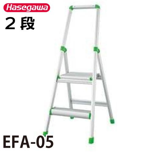 長谷川工業 ハセガワ 上枠付踏台 EFA-05 天板高さ:0.51m 最大使用質量:100kg エコシリーズ