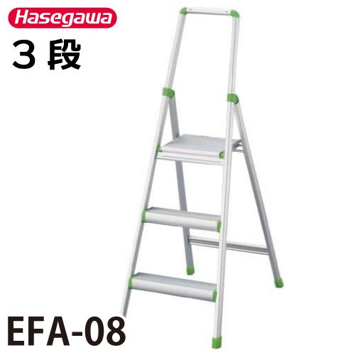 長谷川工業 ハセガワ 上枠付踏台 EFA-08 天板高さ:0.79m 最大使用質量:100kg エコシリーズ
