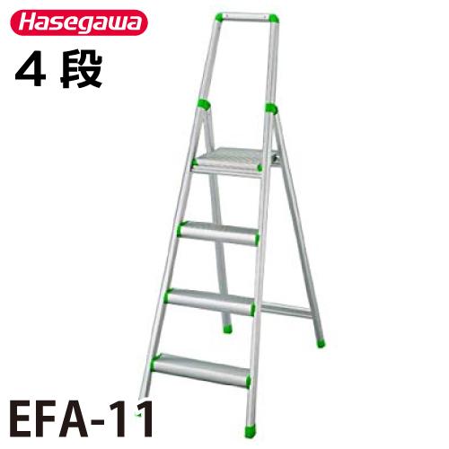 長谷川工業 ハセガワ 上枠付踏台 EFA-11 天板高さ:1.07m 最大使用質量:100kg エコシリーズ