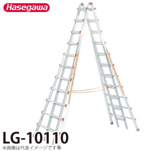 長谷川工業 ハセガワ 長尺専用脚立(伸縮式) LG-10110 全高:2.77~5.06m 最大使用質量:135kg スカイスクレーパー