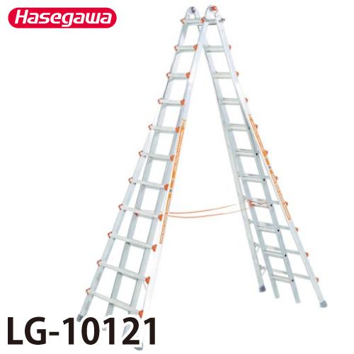 長谷川工業 ハセガワ 長尺専用脚立(伸縮式) LG-10121 全高:3.33~6.18m 最大使用質量:135kg スカイスクレーパー