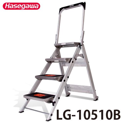 長谷川工業 ハセガワ 折りたたみ式作業台 LG-10510B 天板高さ:114cm 最大使用質量:135kg セーフティーステップ