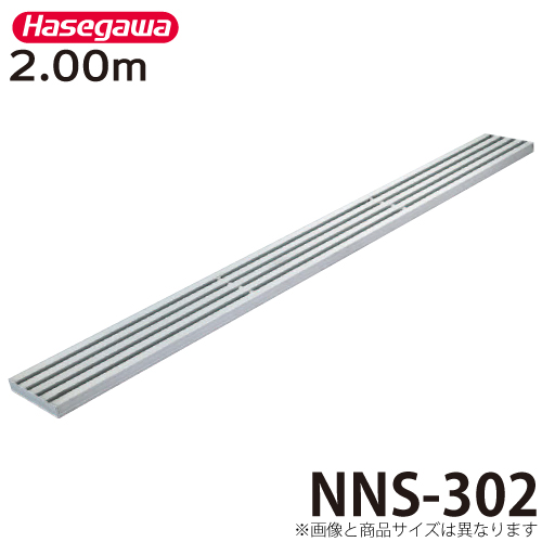 長谷川工業 ハセガワ 足場板 NNS-302 全長:2.00m 最大使用質量:200kg ネオステージ