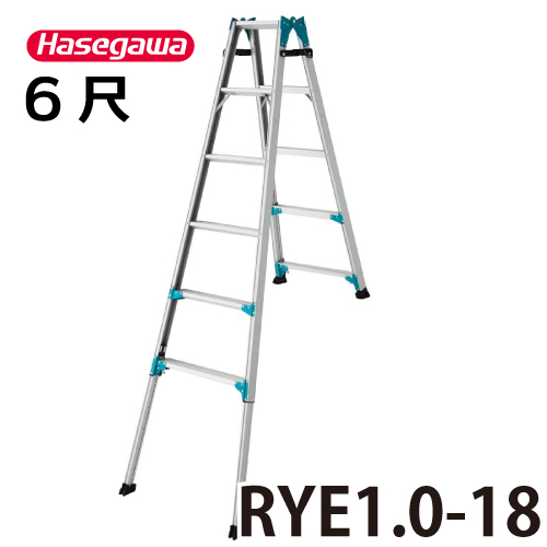 長谷川工業 ハセガワ 〈階段用〉はしご兼用脚部伸縮式脚立 RYE1.0-18 天板高さ:1.61~2.06m 最大使用質量:100kg