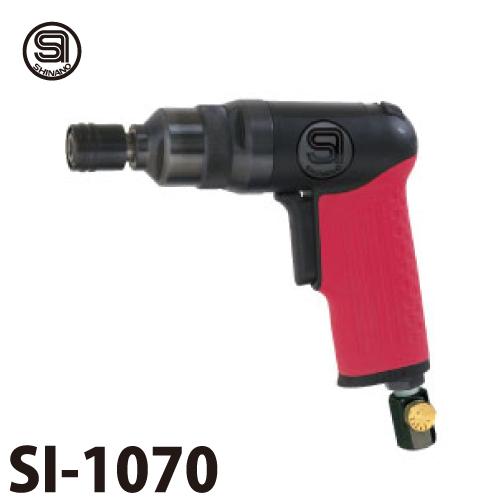 信濃機販 インパクトドライバー SI-1070 ダブルハンマー式