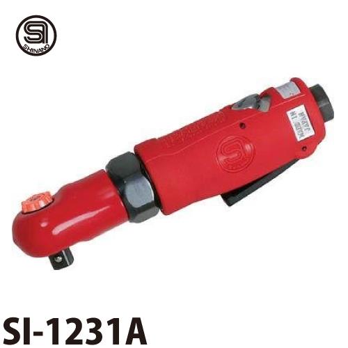 信濃機販 ラチェットレンチ SI-1231A 9.5mm角 差込角:9.5mm