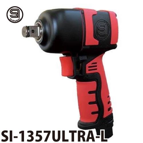 信濃機販 インパクトレンチ SI-1357-L ウルトラシリーズ 1200タイプ ツインハンマー式