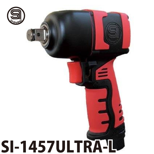信濃機販 インパクトレンチ SI-1457ULTRA-L ウルトラシリーズ 1400タイプ ツインハンマー式 左利き用