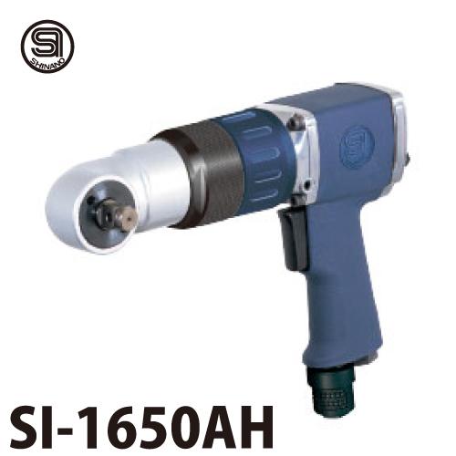 信濃機販 インパクトレンチ SI-1650AH ツインハンマー式 1600タイプ