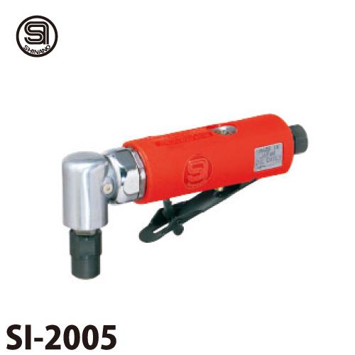 信濃機販 グラインダー SI-2005 6mmコレット 高速研削型