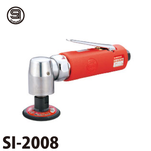 信濃機販 アングルミニサンダー SI-2008 シングルアクション ペーパーサイズ:50φmm