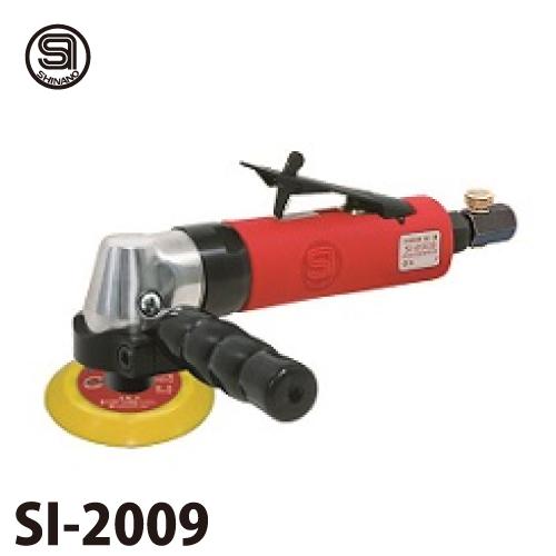 信濃機販 ポリッシャー SI-2009 低速回転タイプ