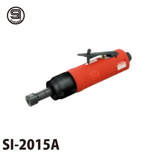 信濃機販 グラインダー SI-2015A 6mmコレット 低速研削型