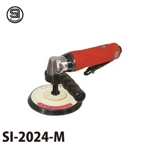 信濃機販 ディスクサンダー SI-2024-M ペーパーサイズ:125φmm ペーパータイプ:マジック式
