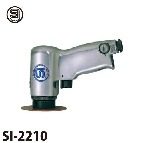 信濃機販 ディスクサンダー SI-2210 ペーパーサイズ:100φmm