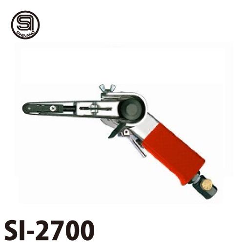 信濃機販 ベルトサンダー SI-2700 ベルトサイズ:10/12×330mm