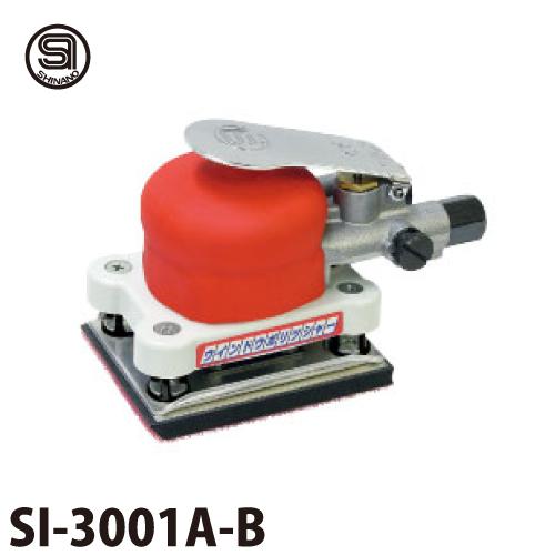 信濃機販 ポリッシャー SI-3001A-B パッドサイズ75×110mm