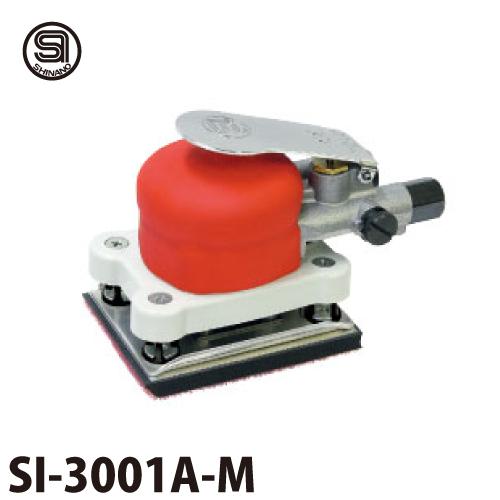 信濃機販 オービタルサンダー SI-3001A-M 非吸塵式 ペーパーサイズ:75×110mm ペーパータイプ:マジック式