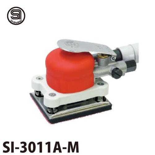 信濃機販 オービタルサンダー SI-3011A-M ミニタイプ・吸塵式 ペーパーサイズ:75×110mm ペーパータイプ:マジック式