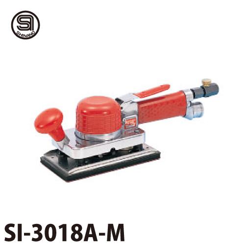 信濃機販 オービタルサンダー SI-3018A-M 吸塵式 ペーパーサイズ:100×180mm ペーパータイプ:マジック式