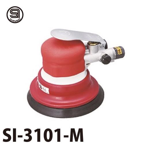 信濃機販 ミニダブルアクションサンダー SI-3101-M 非吸塵式 ペーパーサイズ:125φmm ペーパータイプ:マジック式