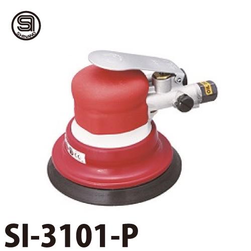 信濃機販 ミニダブルアクションサンダー SI-3101-P 非吸塵式 ペーパーサイズ:125φmm ペーパータイプ:ノリ式