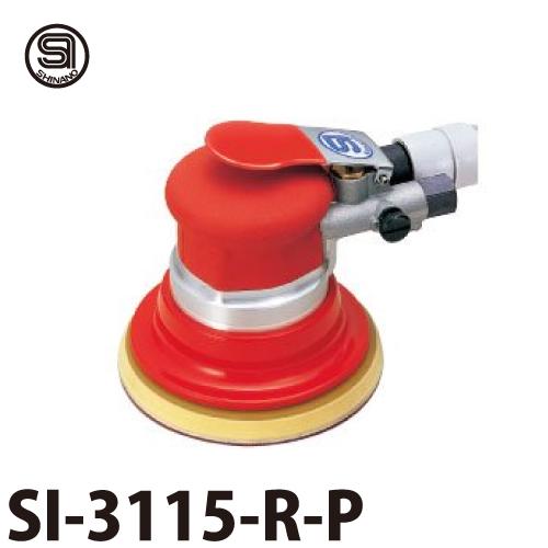 信濃機販 ギアードDAサンダー SI-3115R-P ギアアクション・吸塵式 ペーパータイプ:ノリ式