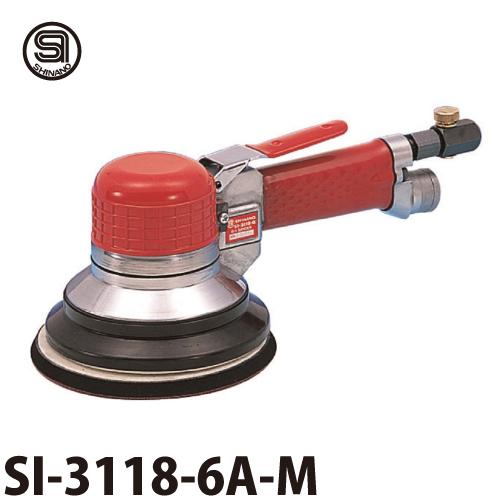 信濃機販 ダブルアクションサンダー SI-3118-6A-M 吸塵式 ペーパーサイズ:150φmm ペーパータイプ:マジック式