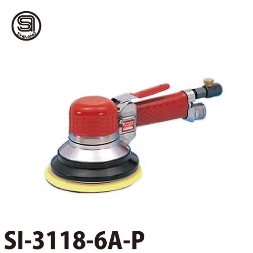 信濃機販 ダブルアクションサンダー SI-3118-6A-P 吸塵式 ペーパーサイズ:150φmm ペーパータイプ:ノリ式