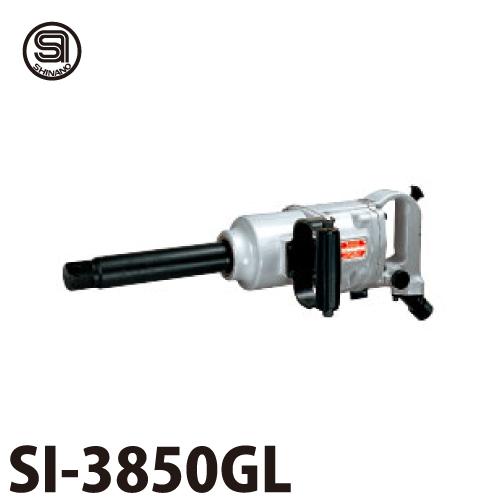 信濃機販 インパクトレンチ SI-3850GL ツインハンマー式 3800タイプ 超軽量