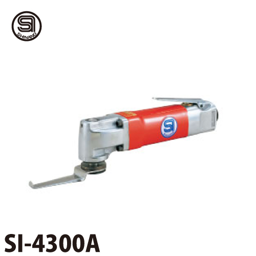 信濃機販 コーキングカッター SI-4300A コーキングはがし用