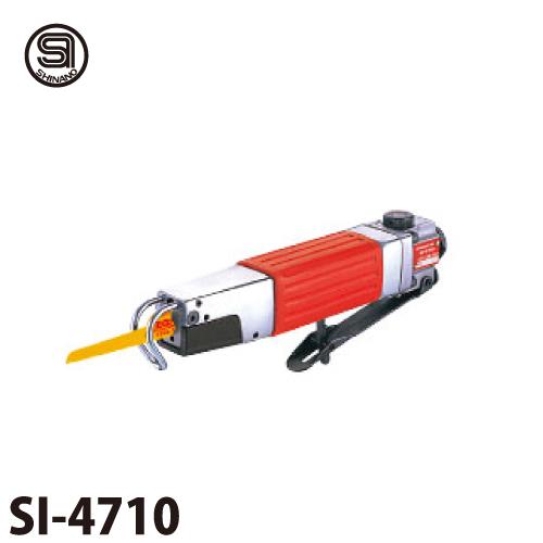 信濃機販 エアソー&ヤスリ SI-4710 ヤスリ取付軸径:5φmm