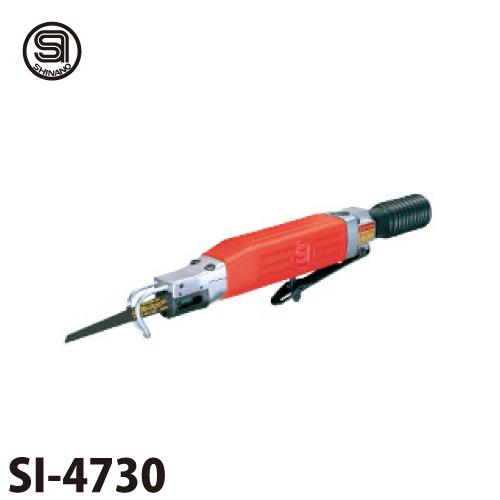 信濃機販 メカニカルソー SI-4730 ヤスリ取付軸径:5φmm 強力タイプ
