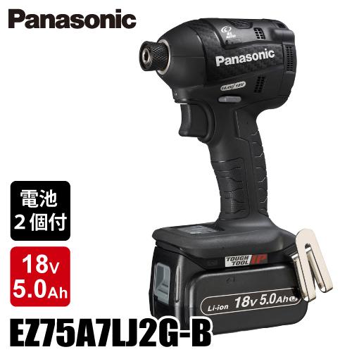 パナソニック 充電インパクトドライバー EZ75A7LJ2G-B 黒色 18V/5Ah