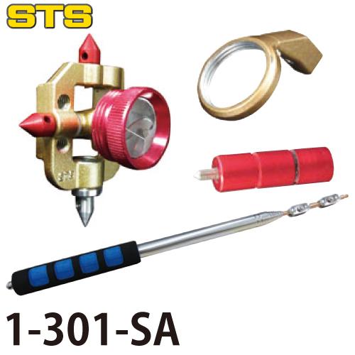 STS マイクロプリズム0.5インチ フルセット MCP-0.5F&RAT-2000set