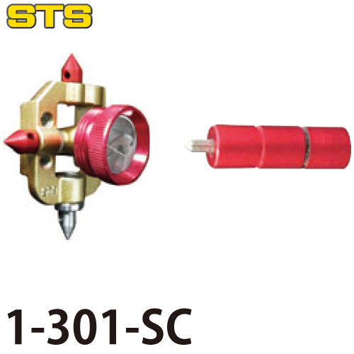 STS マイクロプリズム0.5インチ チルトホルダーセット MCP-0.5F